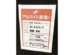 Kushi-Toria M's(エムズ)