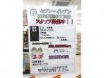 セブン-イレブン 浜松南浅田2丁目店