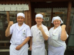 丸亀製麺 宇和島店(WワークOK)[110791]