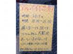 沖縄料理 宮古1号店