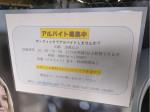 サーフィック 小石川店
