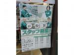 セブン-イレブン 武蔵関駅北口店