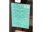 特醤油ラーメン 風は南から 武蔵小山店