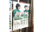 セブン-イレブン 大阪佃1丁目店