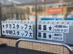 セブン-イレブン 宍粟市役所前店