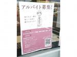 シャトレーゼ 鯖江神明店