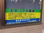新光電気(株)