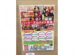 らーめん亀王 JR新大阪駅店