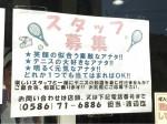 イトウスポーツ 本町店