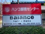 Balance (バランス)
