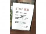 石窯欧風料理 Gappone(ガポネ)