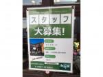 尾張珈琲館