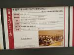 override(オーバーライド) エスパル仙台店