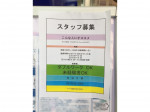 iPhone修理のリペア本舗新大阪/西中島