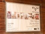 bis38 hair design(ビス38ヘアーデザイン) 吉祥寺店