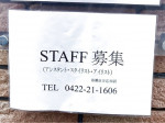 T.K for hair salon(ティーケーフォーヘアサロン)
