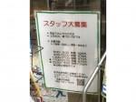 セブン-イレブン 広島宝町南店