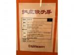紅虎餃子房 深川ギャザリア店