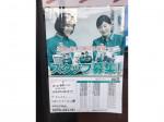 セブン-イレブン 川崎キングスカイフロント店