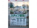 セブン-イレブン 川崎殿町3丁目店