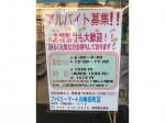 ファミリーマート 川崎田町店
