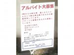 TSUBAKI CAFE(ツバキカフェ)
