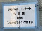 淀化成工業(株)