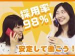 株式会社APパートナーズ(携帯販売)東小金井駅エリア