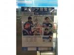 ローソン 横浜鶴屋町店