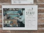 カフェ エデン 江坂店