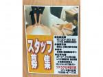 プチラグゼ イオン木曽川店