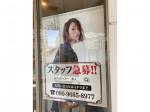 ラフィス ヘアー ホーム JR尼崎店