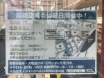 まいばすけっと 横浜駅西店
