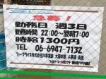 ファミリーマート+クスリのヒグチ 恵比寿アメリカ橋店
