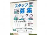ローソンストア100 平井店