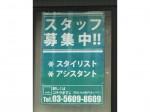 美容室Ash 西川口店