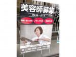 ヘアスタジオ IWASAKI 大阪木川店