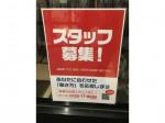 ポニークリーニング ベルク富士見関沢店