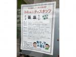横浜市役所 健康福祉局老人福祉センター蓬莱荘