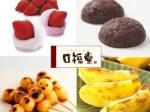 柿安 口福堂 イオン草津店