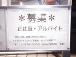 kitchen NAKAKI+(キッチン ナカキプラス)