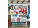 セブン-イレブン JR東淀川駅西口店