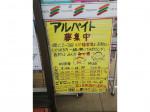 セブン-イレブン 富士見勝瀬原公園前店