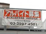 ぷらかい 株式会社