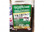 ドン・キホーテ ピカソ川崎銀柳街店