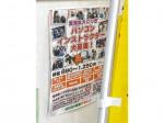 パソコン教室かるん 羽島wing151教室