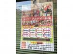 九州らーめん 亀王 西中島店