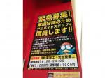 ドン・キホーテ 千葉ニュータウン店