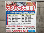 スーパーサンコー 平野店