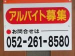 カレーの店 マヤ 栄店